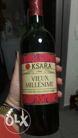 I have two KSARA Since 1966 VIEUX, MILLESIME each for 250$ only