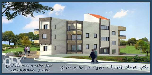 Apartments and Duplex for Sale in Bterram El Koura