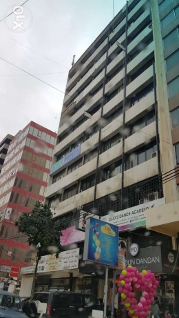 Office 110sqm in bauchrieh itihad intersection