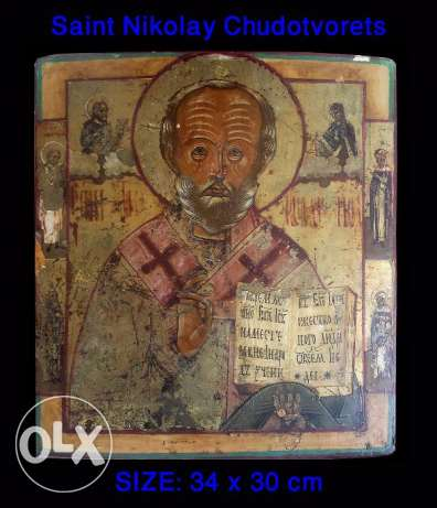 "Icon ""Saint Nikolay Chudotvorets"" religious icon"