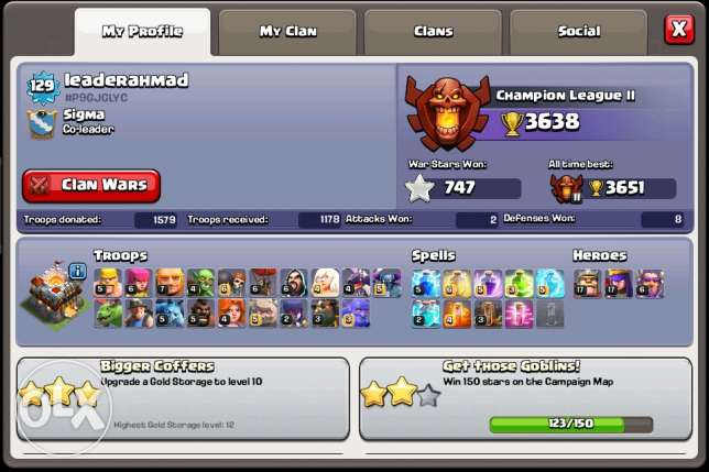 clash of clans and clash royale دكوانة -  1