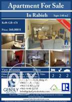 Apartment for Sale in Rabieh GB.478