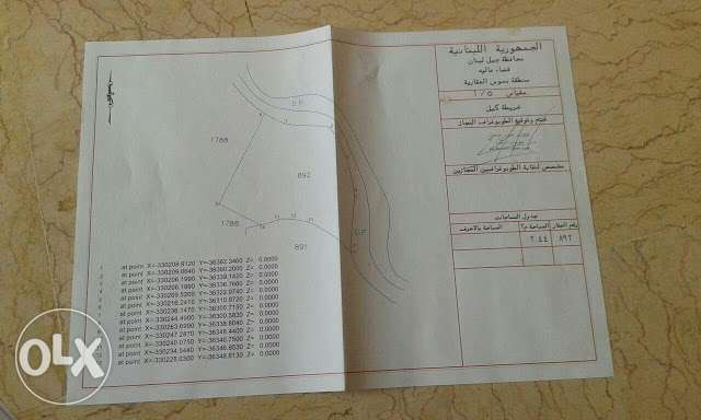 Land for sale بعبدا -  3