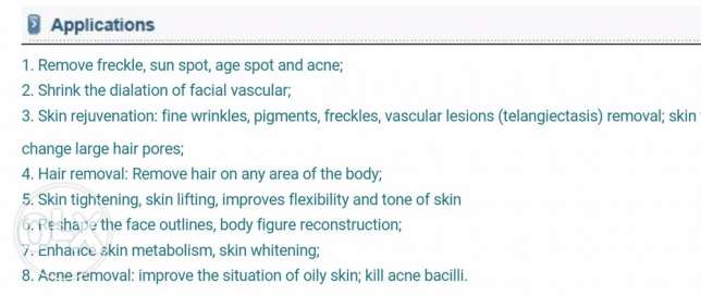 E-light Laser Hair Removal غدير -  3