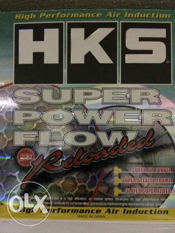 HKS air induction