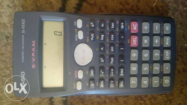 Calculator scientifique