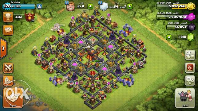 Clash of clans الشياح -  1