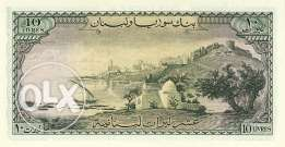 Needed Lebanese banknotes 1972 and below