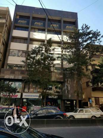 Office for rent in Acharfieh next to Sassine