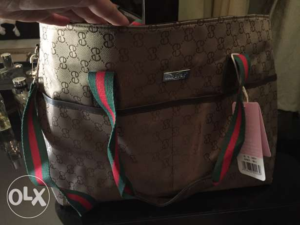 Diaper bag / Changing bag