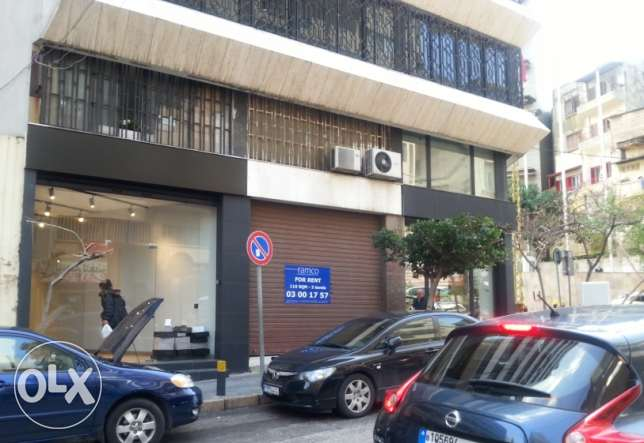 Shop for RENT - Hamra 110 SQM