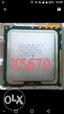 Intel Xeon X5670 Processor 2.93GHz/LGA1366/12MB L3 Cache/Six