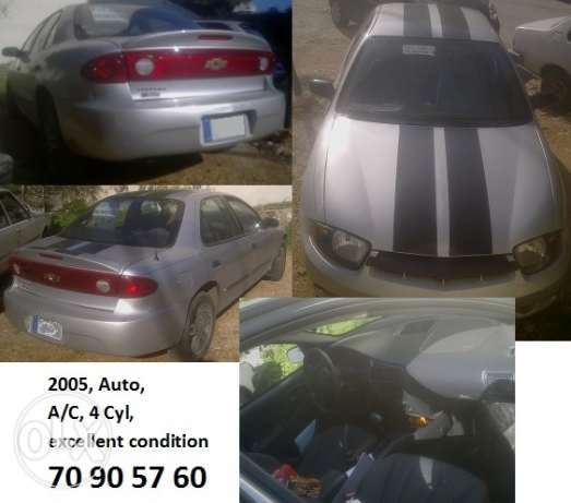 05 chevrolet cavalier full options 4 cyl