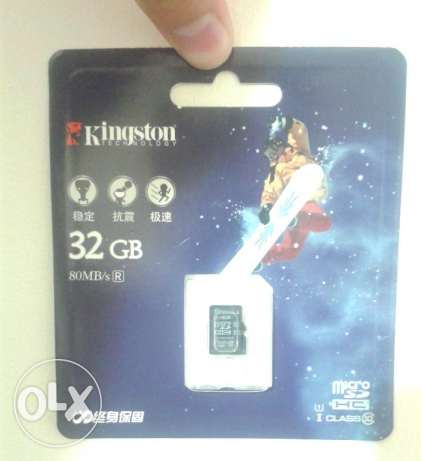 Kingston Memory Card 32GB (FREE DELIVERY) السعر قابل للنقاش