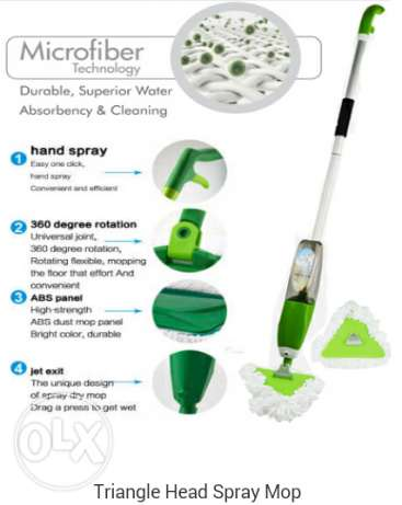 Triangle head Microfiber Yarn spray mop set راس  بيروت -  1