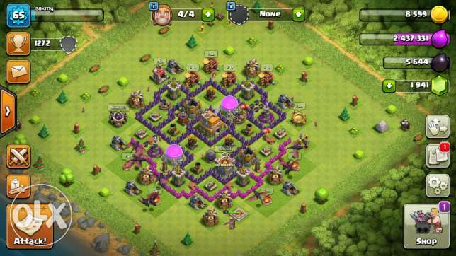 Clash of clans 2 th7 max