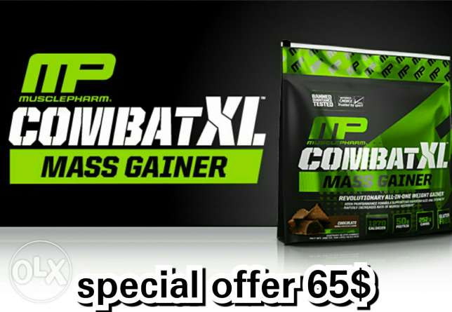Combat XL mass gainer المرفأ -  1