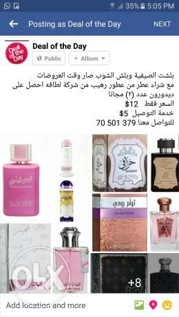 All ur perfume on our page deal of the day