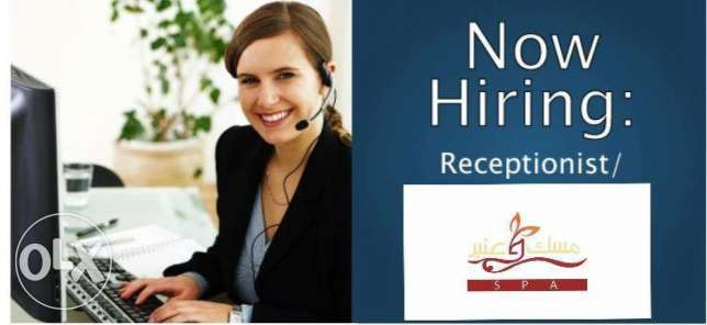 Female receptionist for a spa in Kalsik