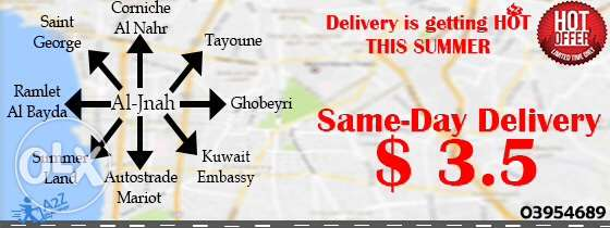 we deliver what we promise