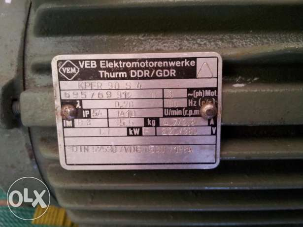electric (GDR) motor not used, good for many purposes. بيت الشعار -  1