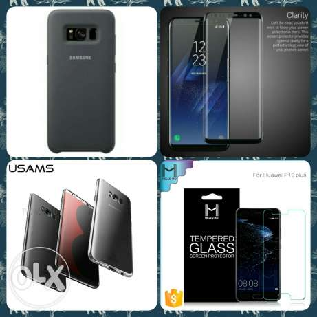 Samsung s8 and s8 plus covers and Glass screen protector