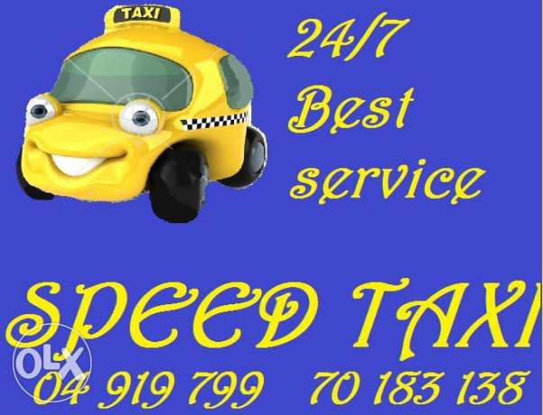 speed taxi