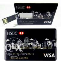 HSBC Flash memory 8 GB