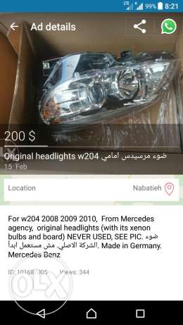 W204 headlights