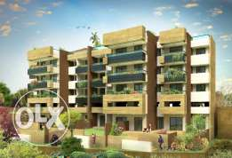 BAS Real Estates ( Project-under-Construction in Bchamoun- School Area