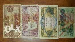 Old banknotes sourya w Lebnen