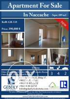 Apartment for Sale in Naccache GB.519
