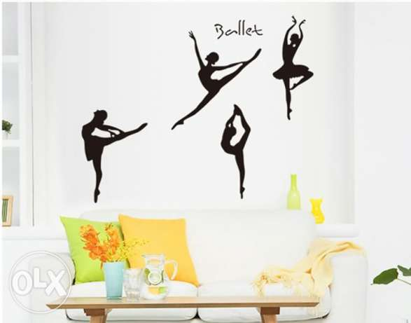 Black Dancing Ballet Girls PVC Art Wall Decals Room Wall Stickers