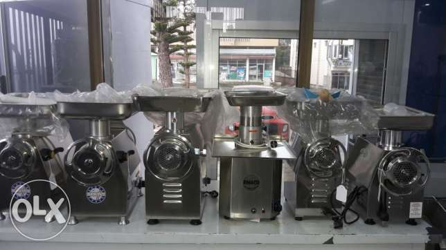 MRC kitchen equipment