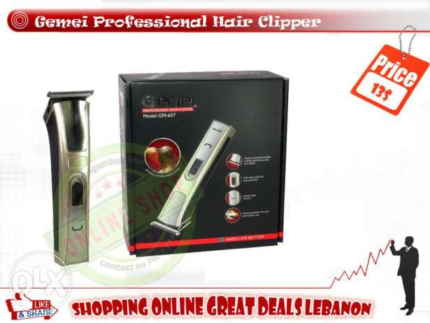 gamei hair clipper