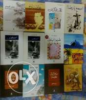 Wonderful Arabic books collection