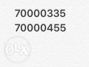 mtc touch numbers for sale