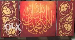caligraphy oil painting 3 peices