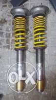 adjustable kw for e39