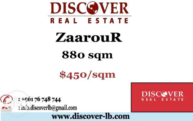 880 sqm Land for sale in Zaarour Club