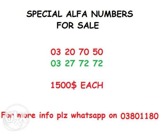 special alfa fixed no. for sale