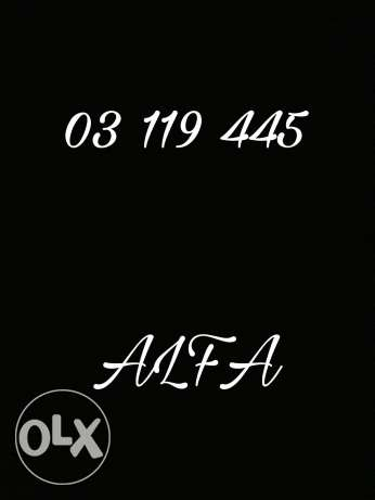 ALFA phone number for sale