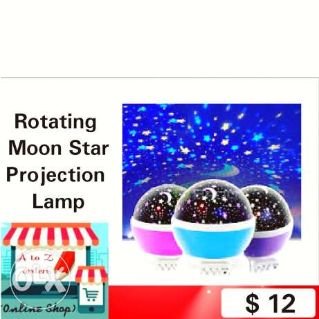 Rotating Moon Star Projection Lamp