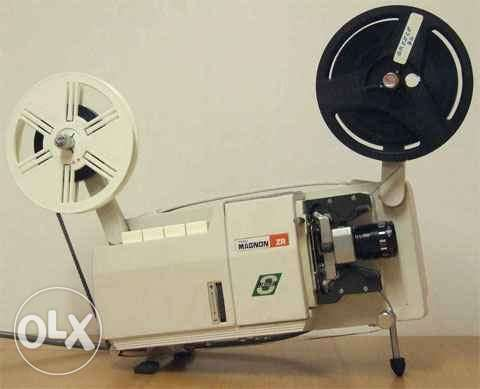 Old camera and projectors 1950 For sale