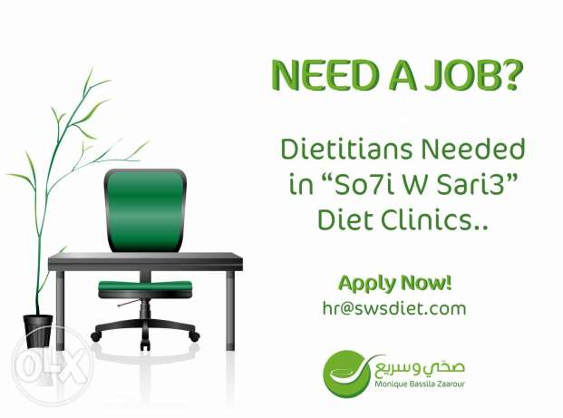 Dietitians (So7i W Sari3 diet clinics)