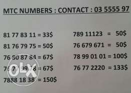 ONLY mtc numbers