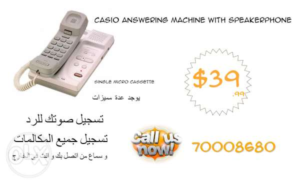 casio answer machine