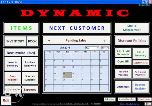 DYNAMIC computer software program, accounting, sales, store management