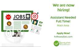 Assistant needed at So7i W Sari3 diet clinics