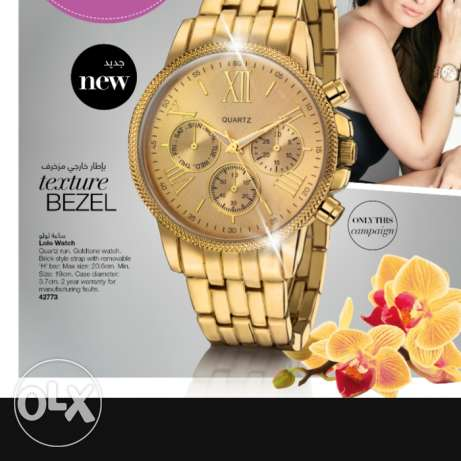 Avon new collection watch